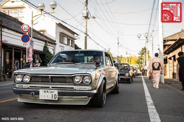 084_nissan-skyline-c10-hakosuka