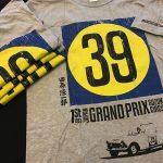 jnc-39-shirt-nissan-datsun-fairlady-roadster