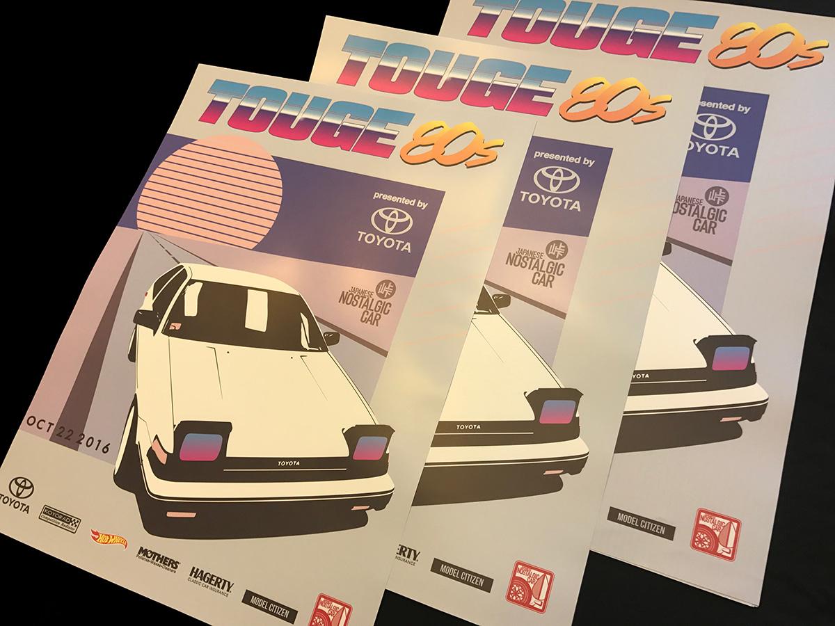 Touge 80s Poster 2016 | Japanese Nostalgic Car
