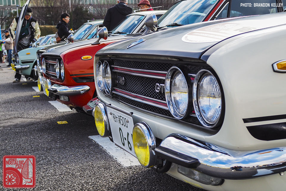 EVENTS: New Year Meeting 2017, Part 01 — The Swap Meet | Japanese ...