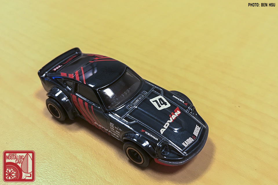 MINICARS: Hot Wheels X JNC Nissan Fairlady Z Super ...