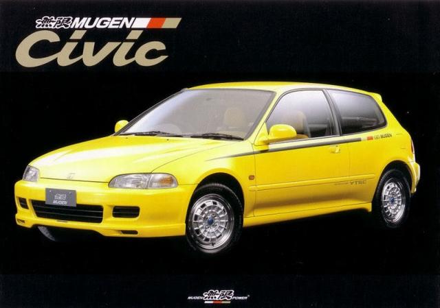 25 Year Club 5th Generation Eg Honda Civic Japanese