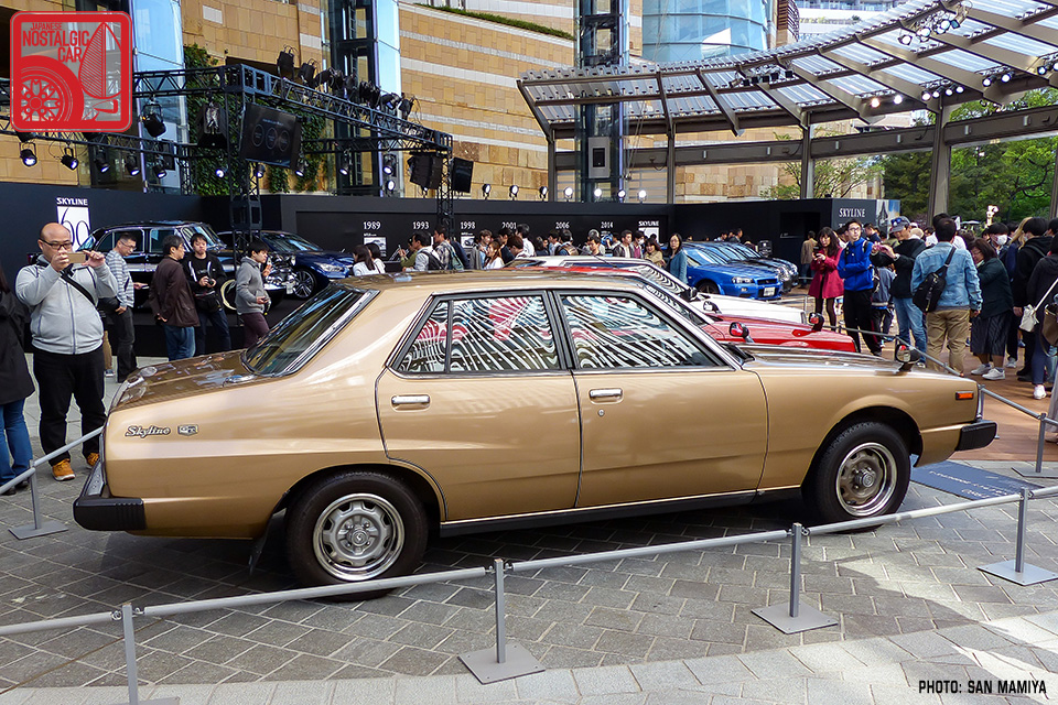 EVENTS: How Nissan celebrates the 60th anniversary of the ...