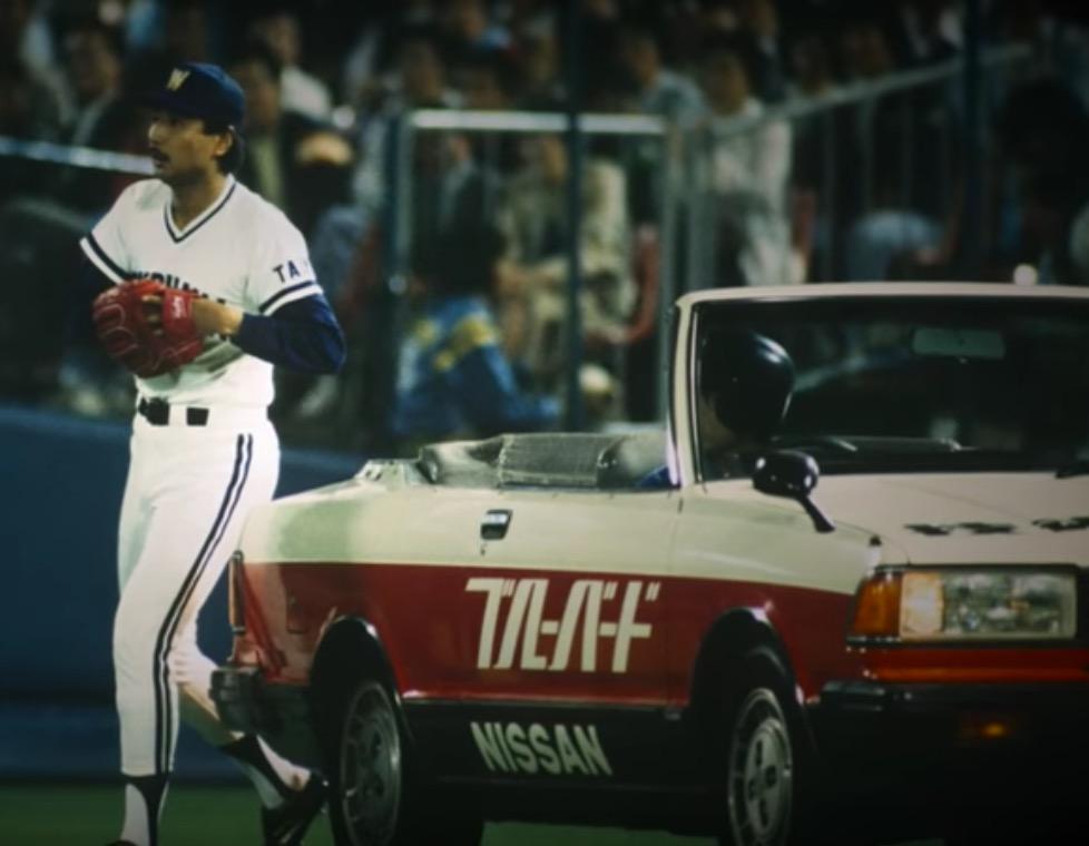 VIDEO: Custom Nissans used for baseball promos   Japanese Nostalgic Car
