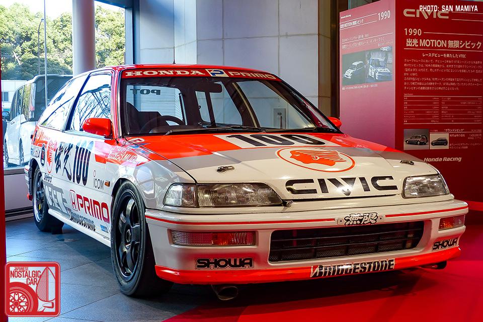 Motorsport Honda Civic Racing History Japanese