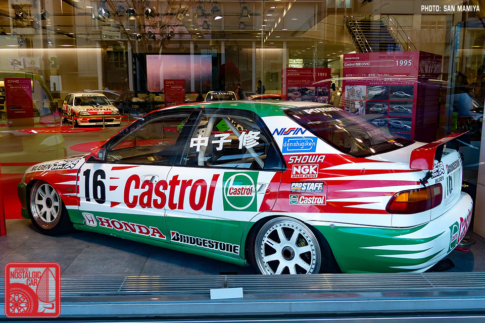 As A Result, Success Eluded The Mugen Castrol Civic Ferio, Probably The  Least Recognizable Of The Racing Civics. However, The Lessons Honda Learned  Did Pave ...