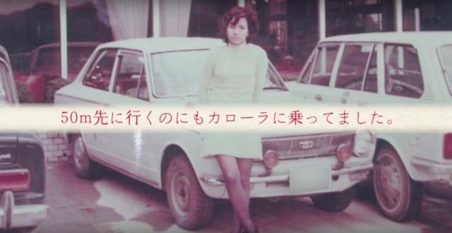 japanese nostalgic car dedicated to old school japan page 3. Black Bedroom Furniture Sets. Home Design Ideas