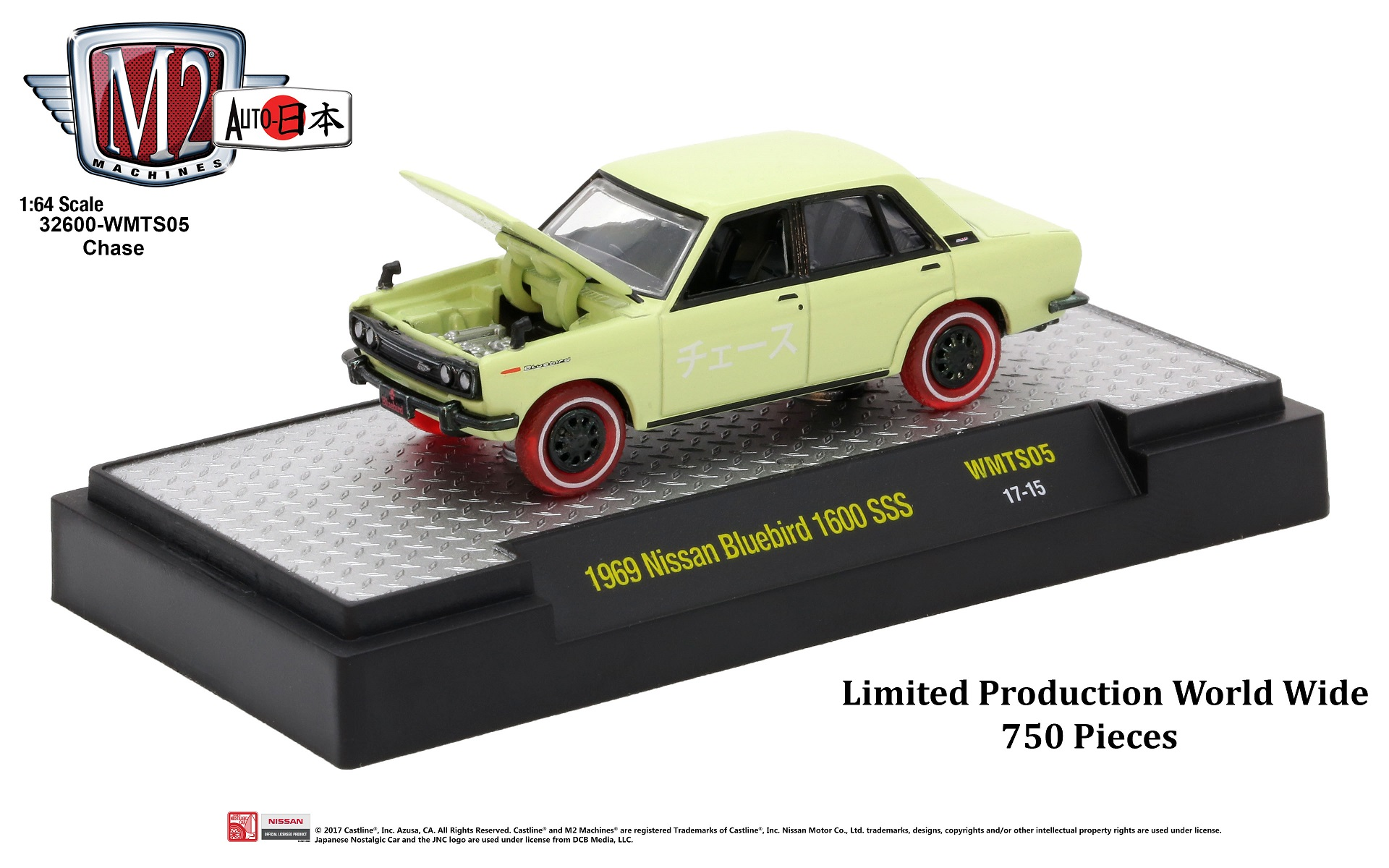 MINICARS: M2\'s first Auto Japan release revealed   Japanese ...