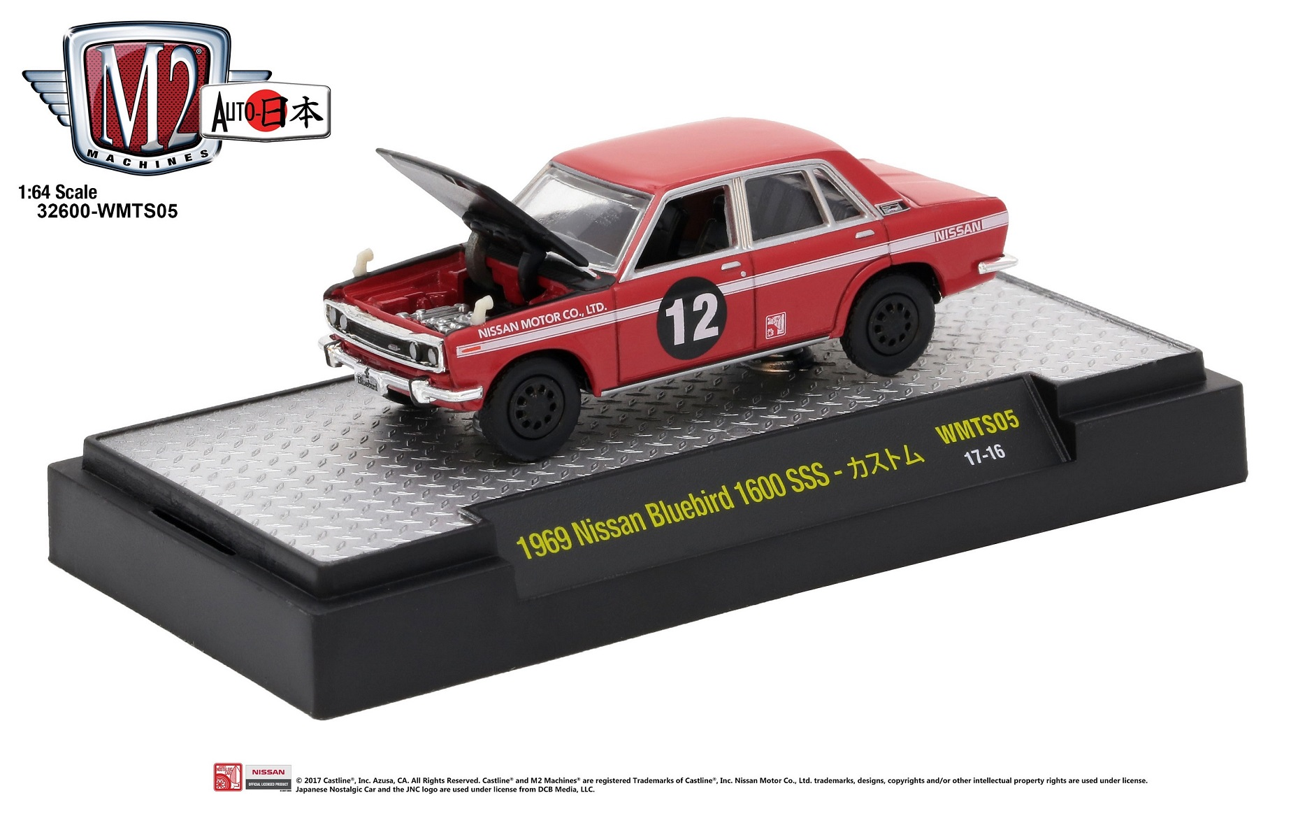 MINICARS: M2's first Auto Japan release revealed ...