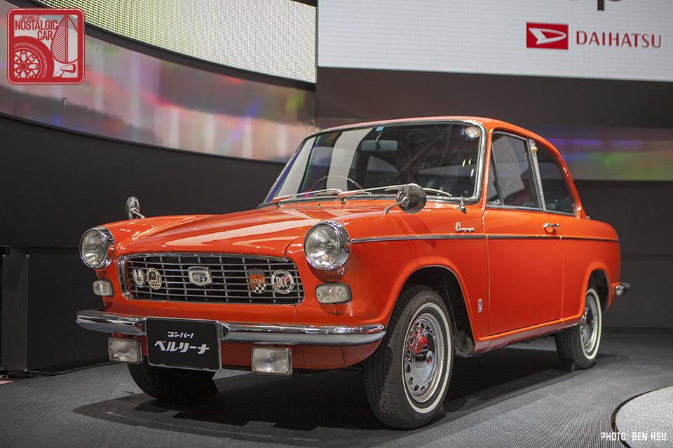Tokyo Motor Show Daihatsu Saves The Day Japanese Nostalgic Car