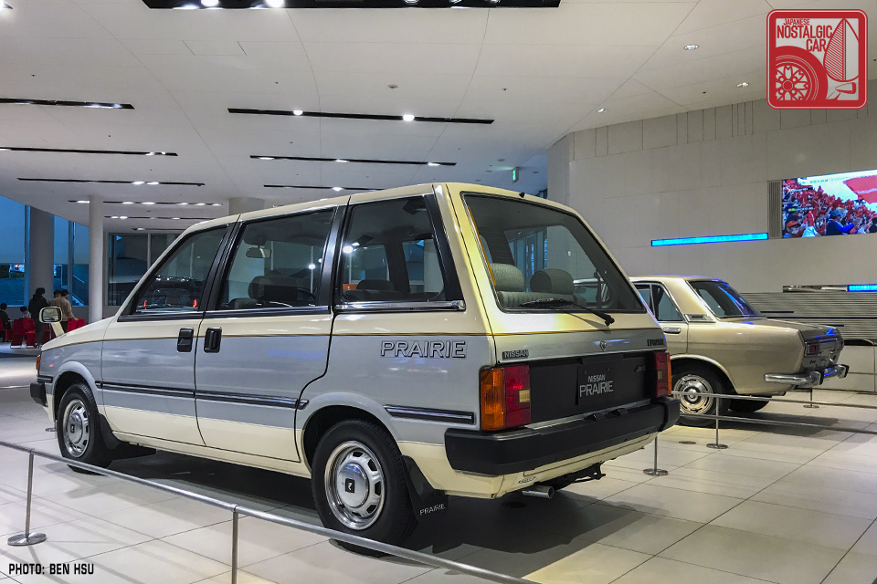 GALLERIES: Nissan says the Stanza Wagon is as iconic as ...