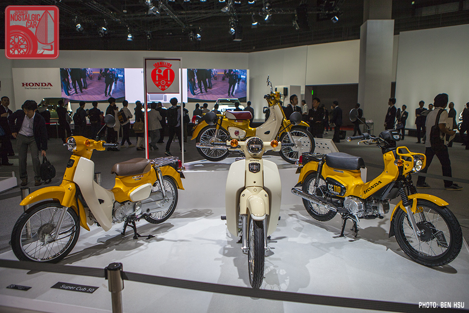 honda began the celebration early with an introduction to some slightly updated models that will go on sale