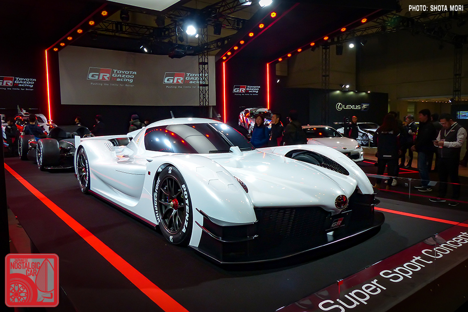 NEWS: Toyota confirms production of 986-horsepower supercar ...