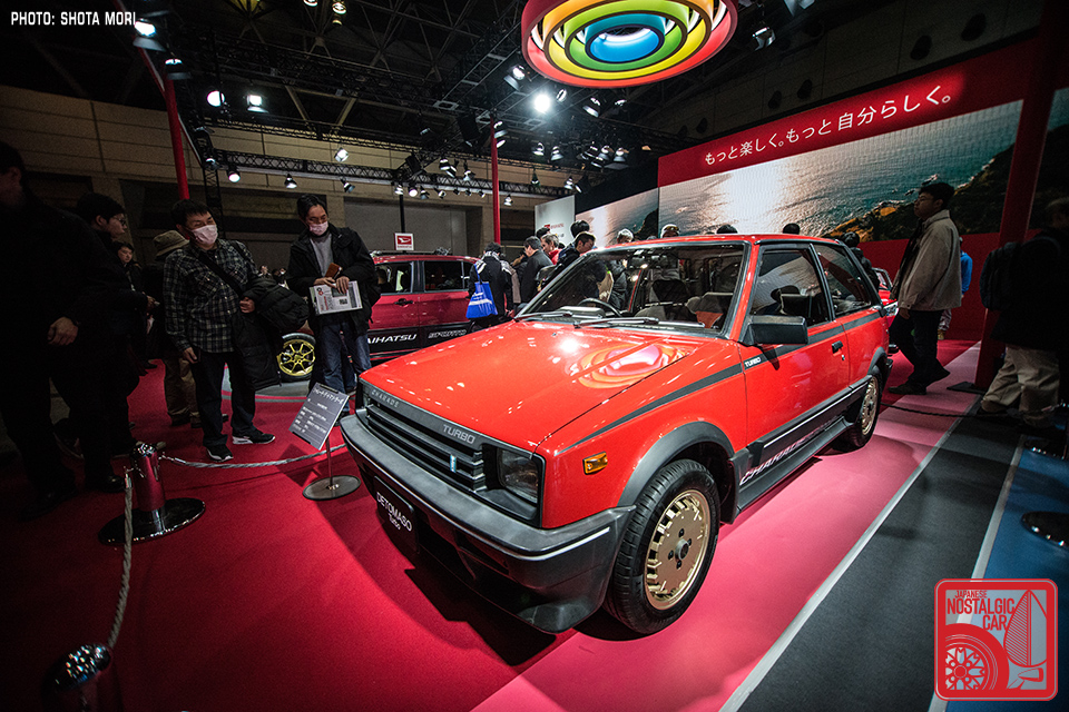 Tokyo Auto Salon Daihatsu Charade De Tomaso Japanese Nostalgic Car