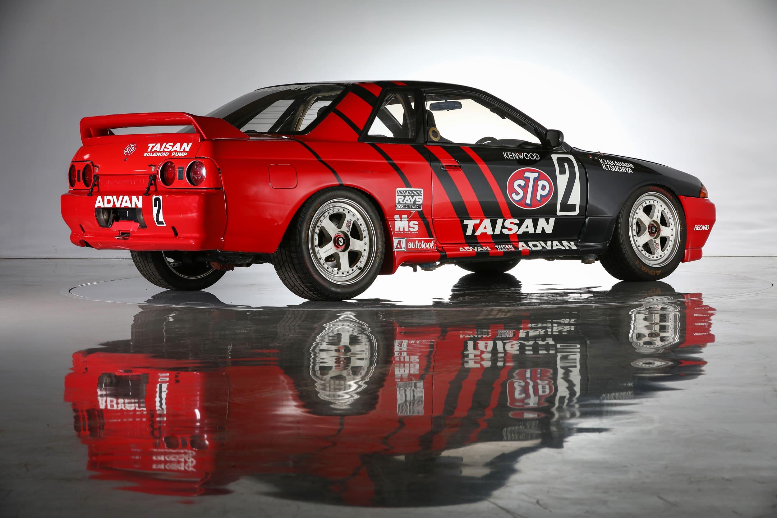 KIDNEY, ANYONE? Team Taisan R32 Skyline GT-R, a Drift King ...