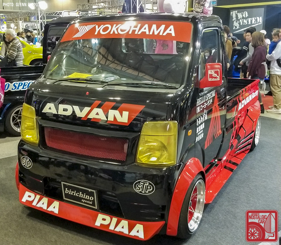 Tokyo Auto Salon: Japanese Tradition In Car Form