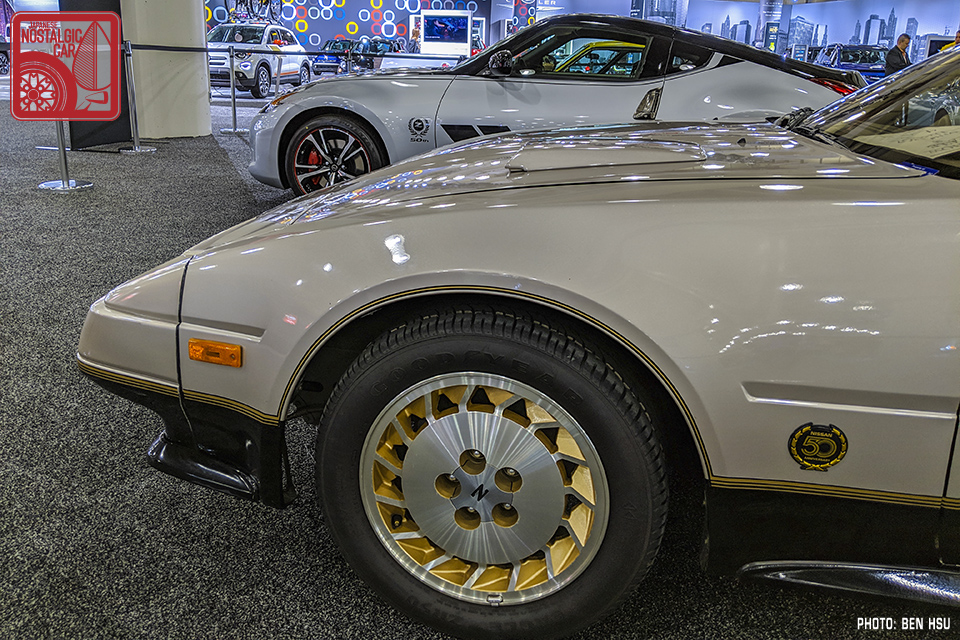NY Auto Show: A gallery of classic Z-cars | Japanese Nostalgic Car