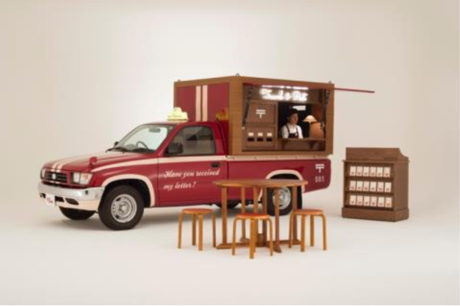 Japan unleashes retro mobile post office based on the Toyota
