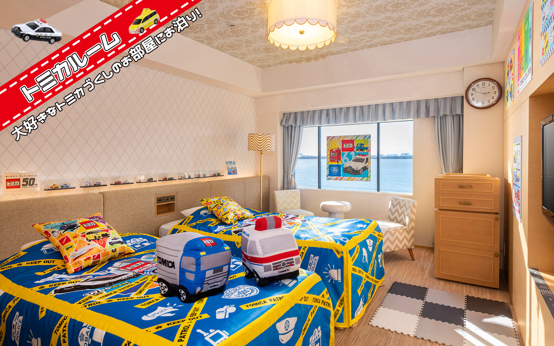 Minicars Stay In This Tomica Themed Hotel Room In Japan Japanese Nostalgic Car
